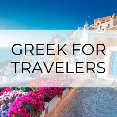 How to Learn the Greek Alphabet (In Just 2 Weeks!)