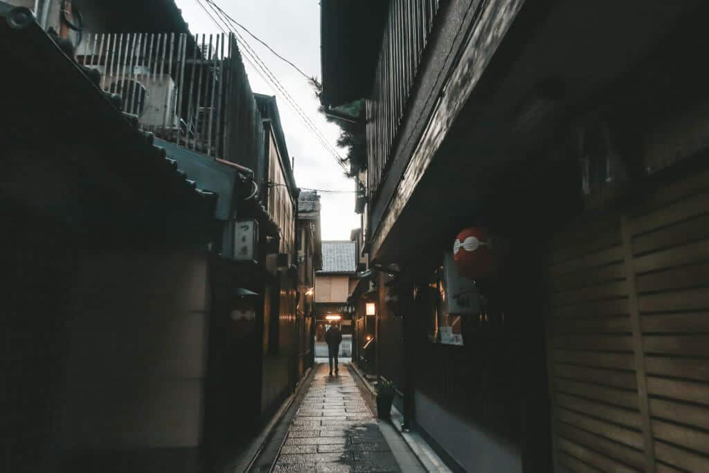 the Gion district in Kyoto